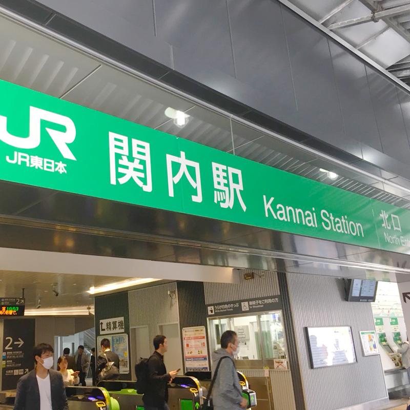 関内駅〜R-BlooMまでのルート1