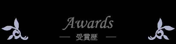r-bloom_title-Awards