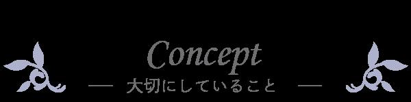 r-bloom_title-Concept