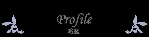 r-bloom_title-Profile