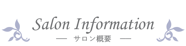 r-bloom_title-Salon-Information